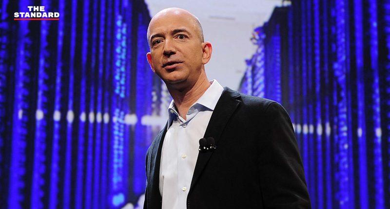 ถอดรหัสแนวคิดของ เจฟฟ์ เบโซส์ ซีอีโอ Amazon ที่เตรียมก้าวลงจากตำแหน่ง