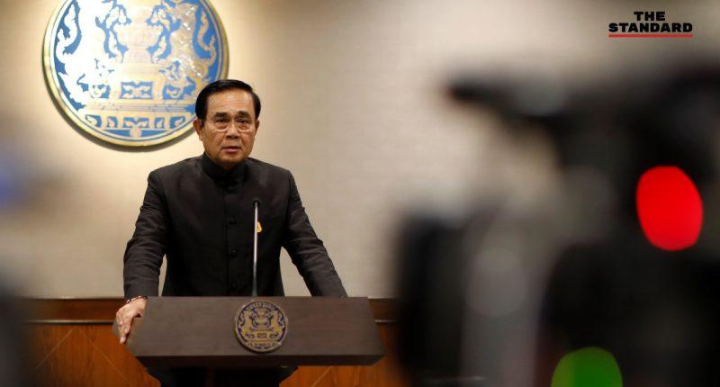 UPDATE-ประยุทธ์แจงคนไทยได้เลือกตั้ง61_cover_