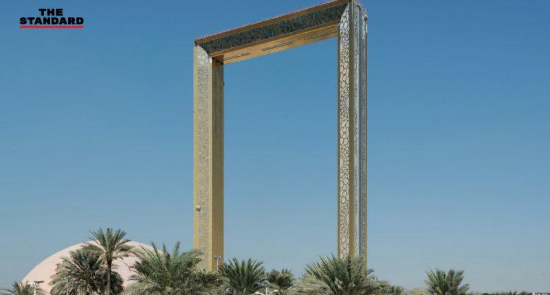 Dubai Frame_cover_