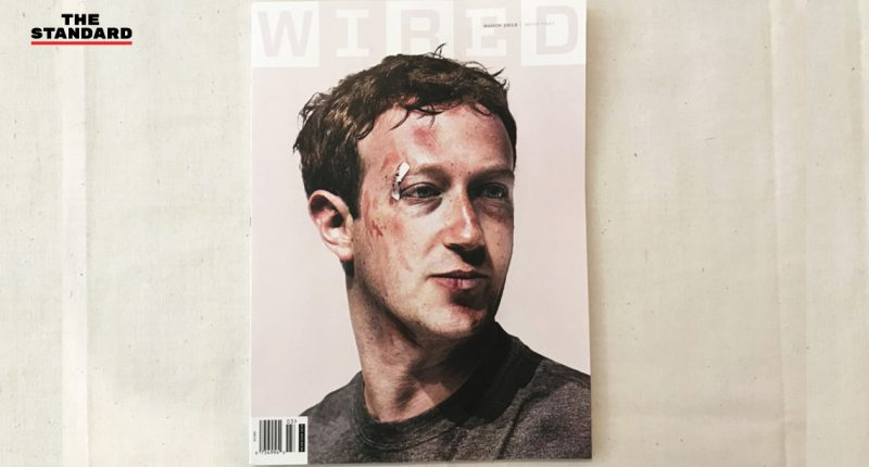 Culture – Book_Mark Zuckerberg บนปก Wired _COVER