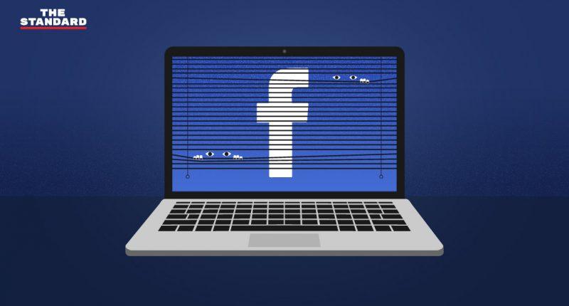 NEWS-ทำอย่างไรไม่ให้โดนล้วงข้อมูลส่วนตัวบน Facebook_cover_
