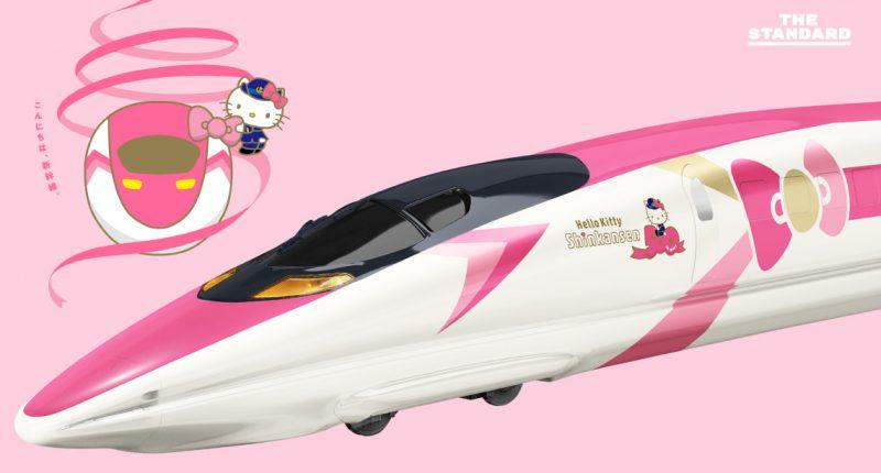 UPDATE_ทำให้มันเป็นสีชมพู ญี่ปุ่นเปลี่ยนโฉมชินคันเซน Hello Kitty_WEB_COVER