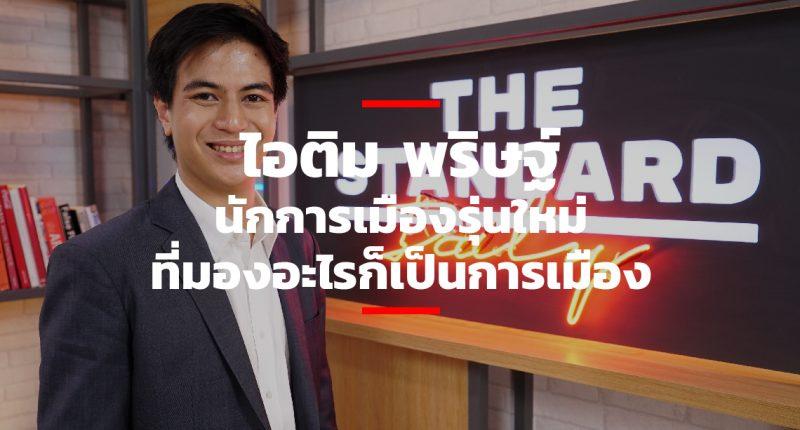 Thumbnail for Web_Thumbnail for Web-03