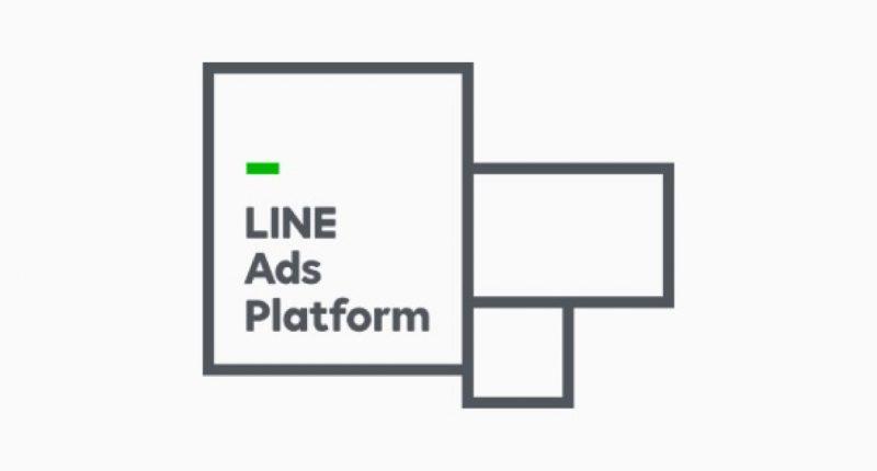 LINE Ads Platform_cover_ (1)