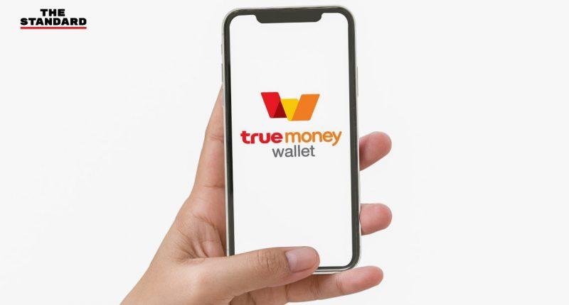 UPDATE-TrueMoney Wallet_cover_