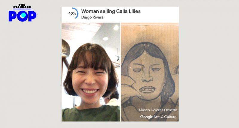 google-arts-and-culture (1)