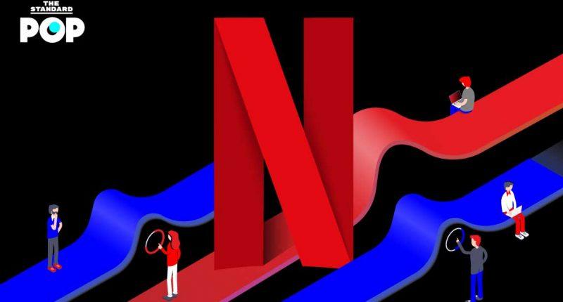 POP-INFO_Netflix-สร้างสถิติใหม่_COVER
