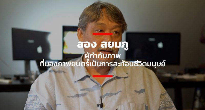 VideoWeb