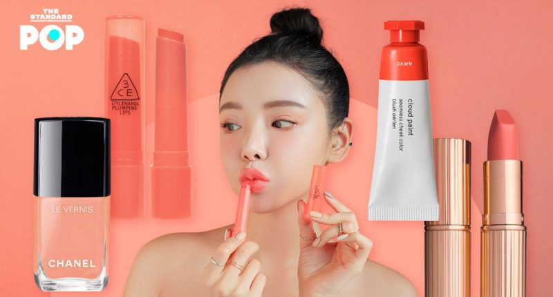 BEAUTY-รวมเมกอัปเฉดสี Living Coral_cover_