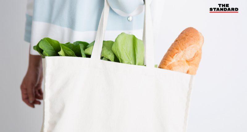 UPDATE_พรุ่งนี้เตรียมถุงผ้าให้พร้อม_WEB_COVER
