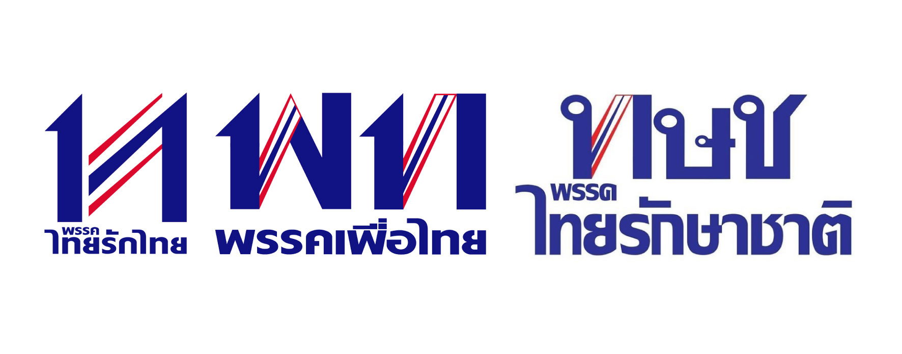 Thailand - POLITICAL PARTIES logo design