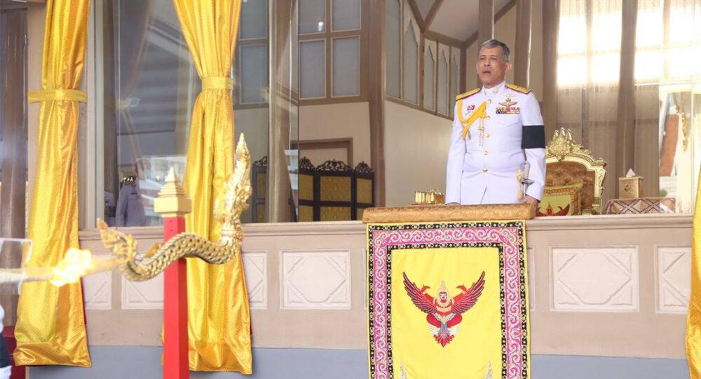 King Maha Vajiralongkorn attends cremation of Vichai Srivaddhanaprabha