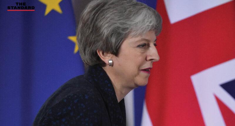 Theresa May EU agree brexit-summit-delay