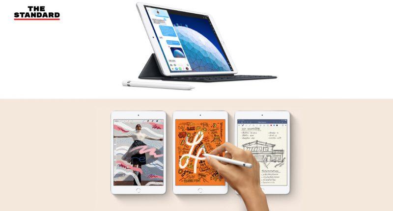 UPDATE-Apple เปิดตัว iPad Air และ iPad mini รุ่นใหม่_cover_