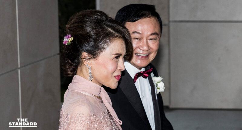princess-ubolratana-attends-wedding-thaksin daughter