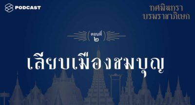 royalcoronation01