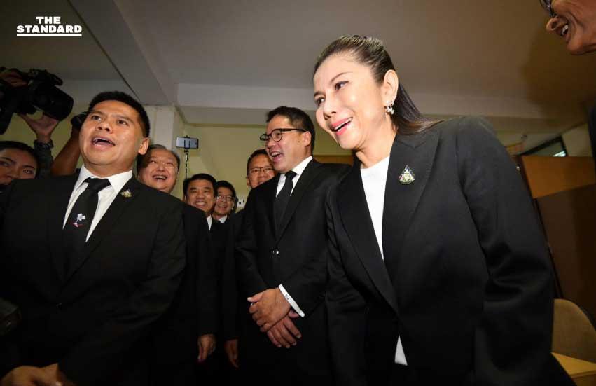 พลังประชารัฐ  ชาติไทยพัฒนา