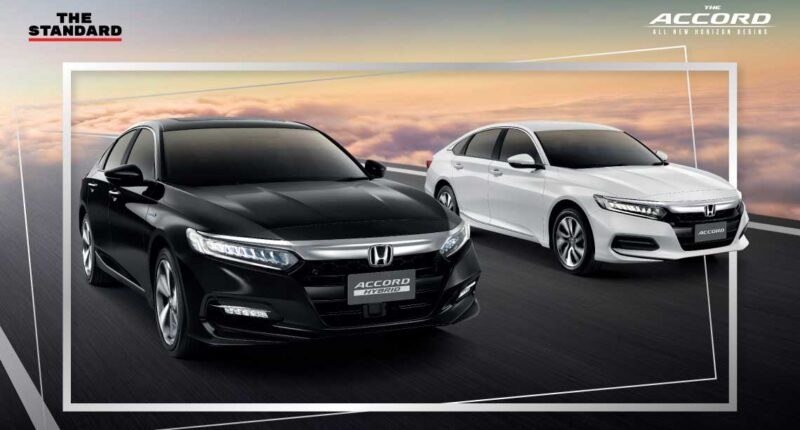 The Accord 'All New Horizon Begins'