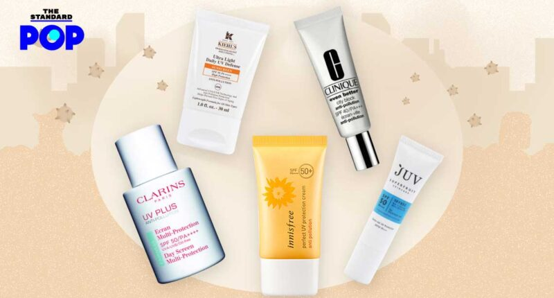 Anti-Pollution Sunscreen