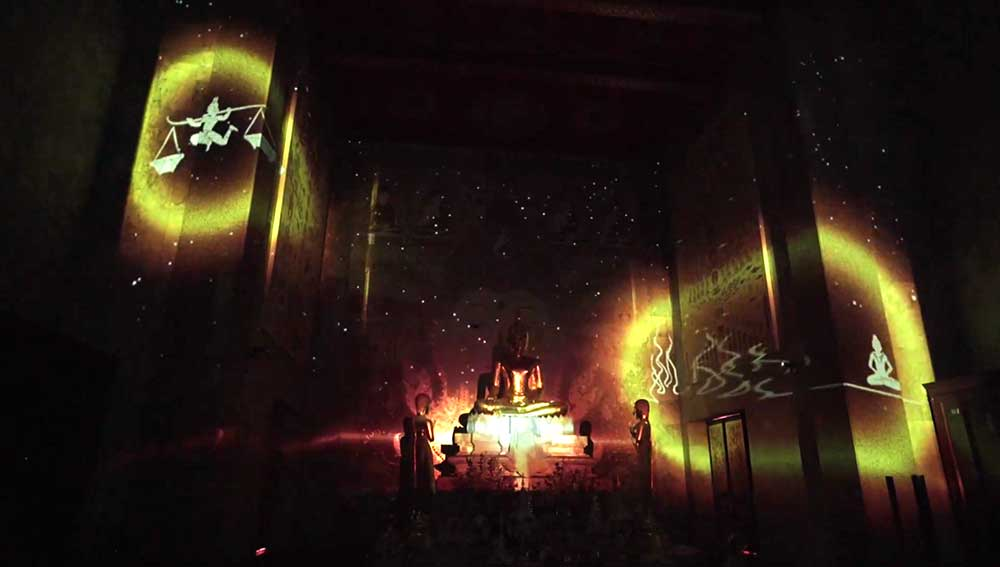 Bodhi Theatre