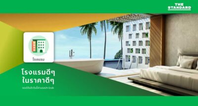 Grab-adds-hotel-bookings-other-services