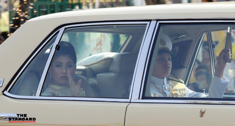 royal coronation ceremony