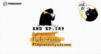kndpodcast