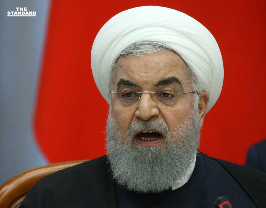 Iran-US Nuclear Standoff