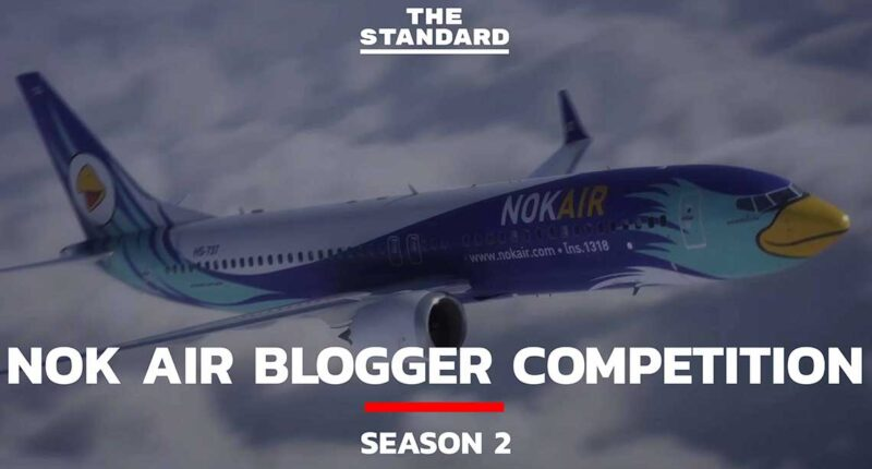 Nok-Air-Blogger-Competition-Season-2