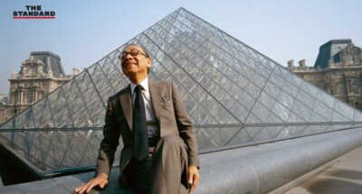 Architect IM Pei Who Designed Louvre Pyramid Dies at 102