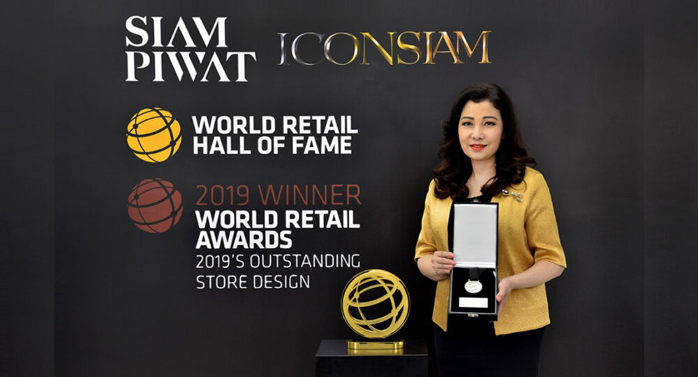 World Retail Hall of Fame 2019