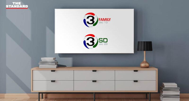 ch3-digital-tv