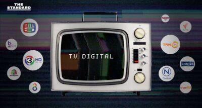 digital-tv