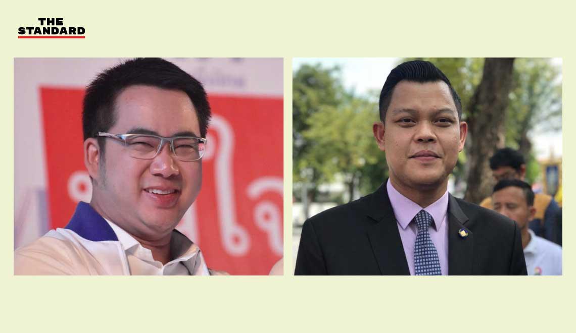 phonpoom pheu thai react thanakorn PPRP