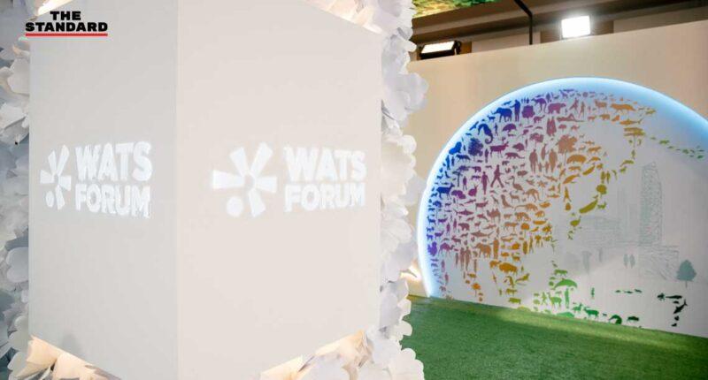 WATS Forum 2019