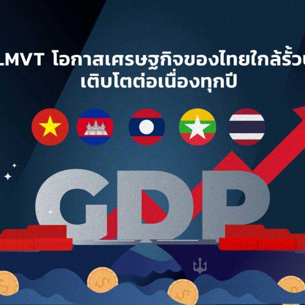 CLMVT Forum 2019