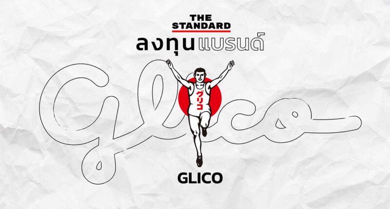 Glico