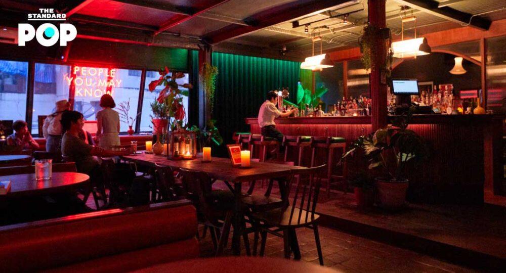 Mutual Bar