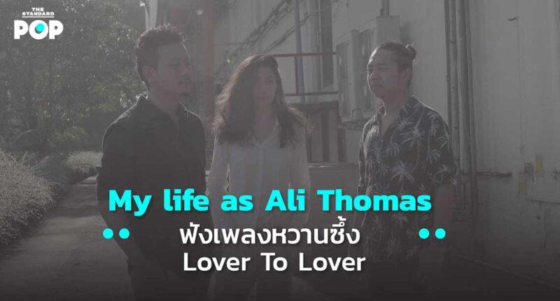 My life as Ali Thomas