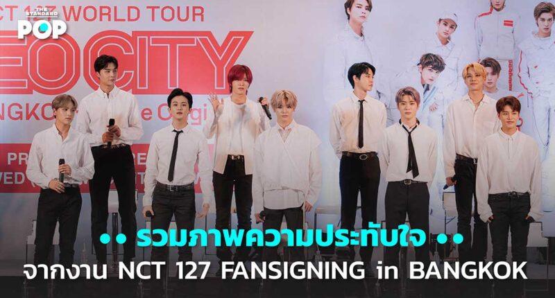 NCT 127 FANSIGNING in BANGKOK