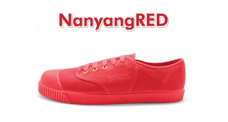NanyangRED Limited Edition