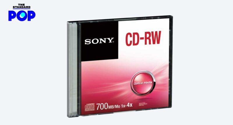 Sony proposes closure of CD Blu-ray UK distribution plant