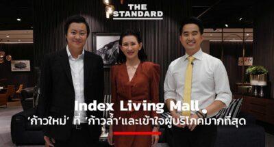 BizKlass Index Living Mall