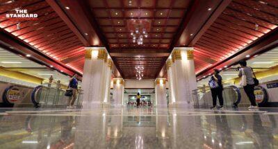 MRT Blue Line Hua Lamphong Bang Khae