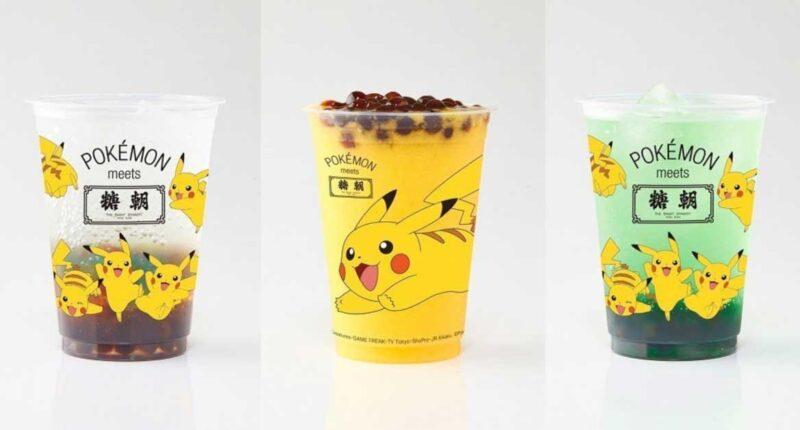 The Sweet Dynasty pokemon