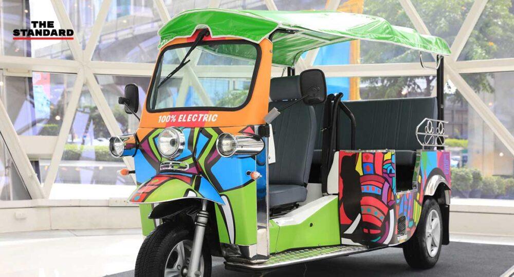 สมาคมยานยนต์ไฟฟ้าไทย