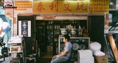 อัตราว่างงานในฮ่องกง