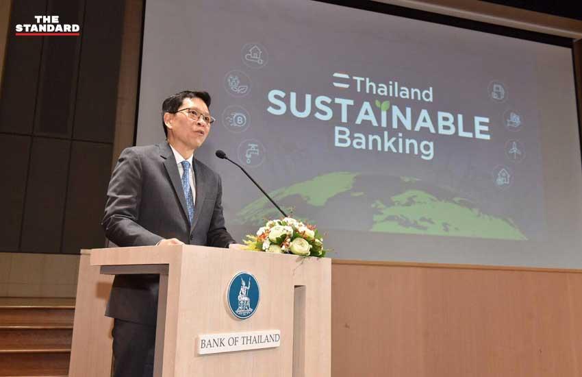 Bangkok Sustainable Banking