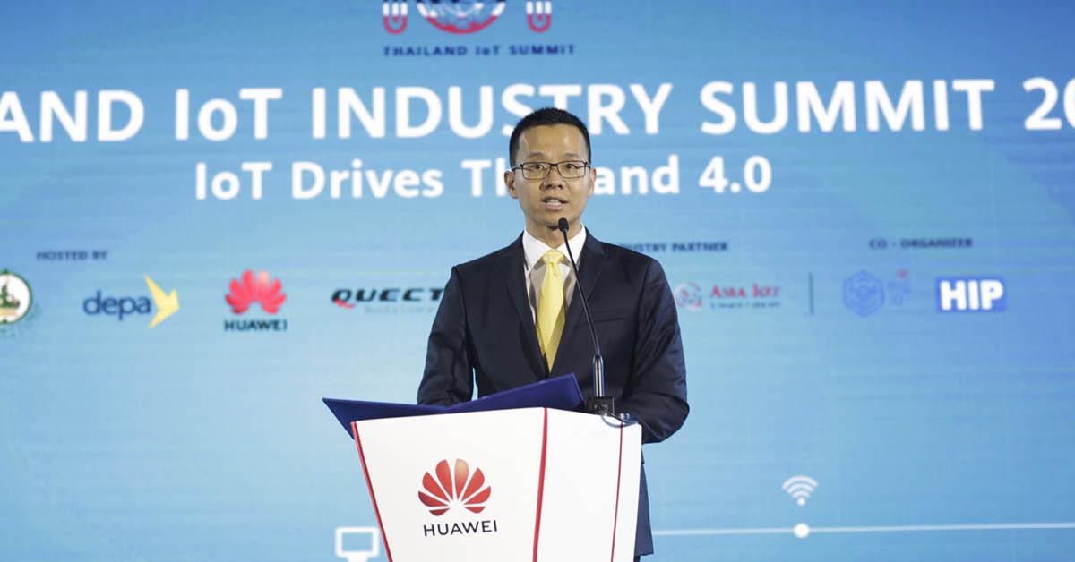 Huawei จับมือกระทรวงดิจิทัลฯ