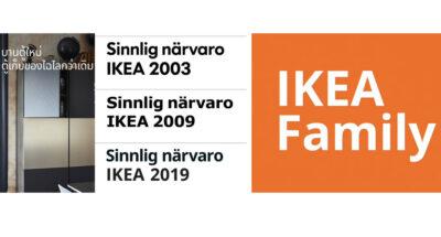 IKEA เปลี่ยนฟอนต์